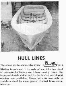 Steel hull under construction